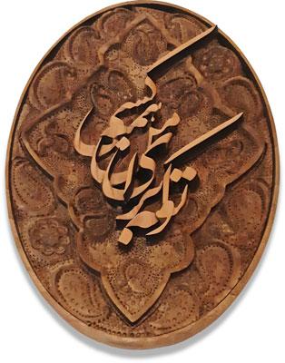 handicrafts 365 is an online Iranian handicrafts and Iranian souvenirs shop