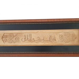 Monabat Kari tableau (Light in darkness) - Purchase Iranian wood carving tableau (Light in darkness) from Handicrafts 365 online store