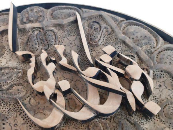 Wooden Tableau (Love) - Carving tableau