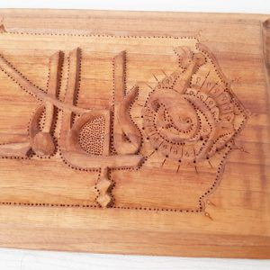 Iranian Wood Carving Tableau (Wisdom) made bu mohammad mehdi tavakol