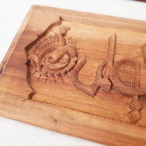 Wooden Tableau (Wisdom)