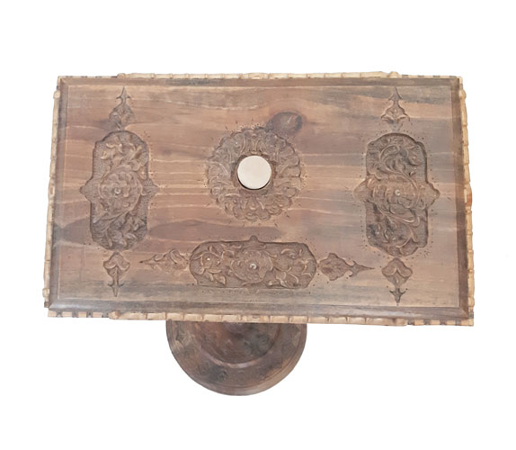Iranian Wood Carving Prayer Table